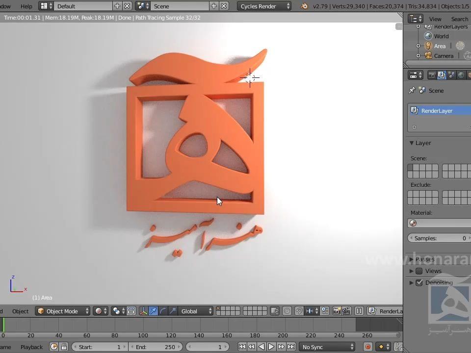 ساخت متن سه بعدی