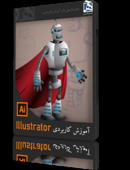 آموزش فارسی Illustrator