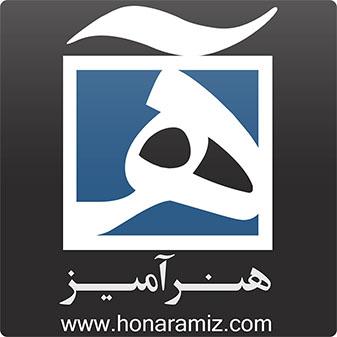 هنرآمیز - مرجع فارسی انیمیشن
